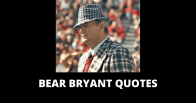 Bear Bryant Quotes featured