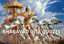 Bhagavad Gita Quotes featured