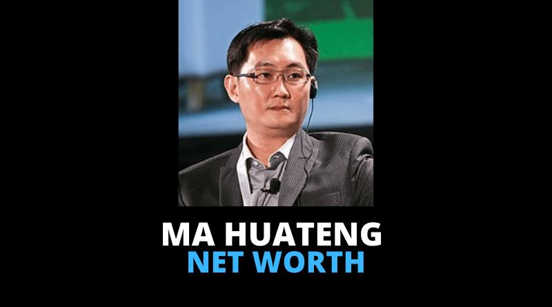 Ma Huateng Net Worth featured