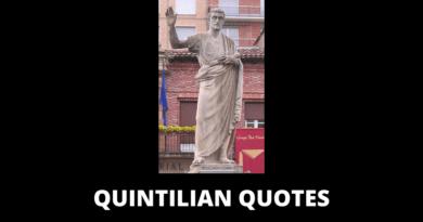 Quintilian Quotes featured