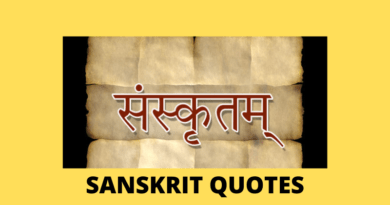 Sanskrit Quotes On Karma, Life, Truth, Time