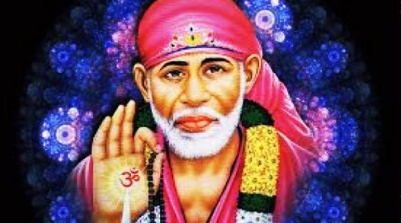 Shirdi Sai Baba Quotes